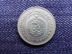 Bulgária Második címer 50 Stotinki 1990 / id 13152/