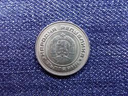 Bulgária Második címer 20 Stotinki 1974 / id 13157/