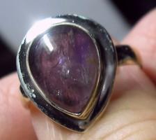 925 ezüst gyűrű, 19/59,7 mm, Super seven Melody kővel