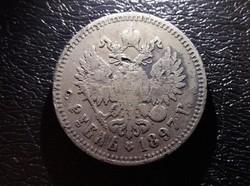 Viseltes orosz ezüst rubel 1897.