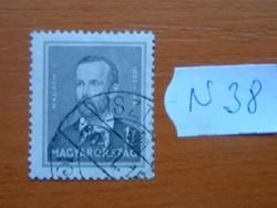 1 FILLÉR 1932 Híres magyarok  N38