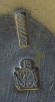 13 latos antik ezüst eperjesi tejmerő