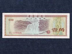 Kínai vásárlási jegy / id 12872/