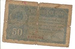 50 bani 1917 Románia 2.