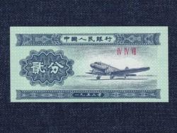 Kínai vásárlási jegy / id 12881/