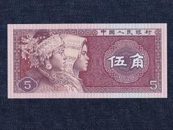 Kínai vásárlási jegy / id 12878/