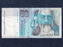 Szlovákia 50 Korona bankjegy 1999 / id 12820/