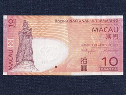 Makaó 10 pataca bankjegy 2005 / id 12287/
