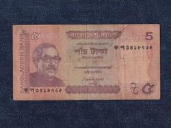 Banglades 5 Taka bankjegy 2011 / id 12843/