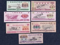 Kína 7 darabos bankjegy szett / id 13045/