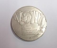 """"""" 70 éves az októberi forradalom"""" Oroszország 5 Rubel 1987."""