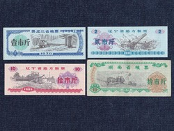 Kína 4 darabos bankjegy szett / id 13043/
