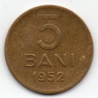 Románia népköztársaság 5 román bani, 1952, csillag nélküli címer