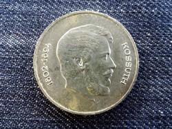 Kossuth Lajos .500 ezüst 5 Forint 1947 BP / id 14090/