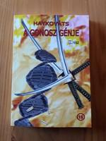 A Gonosz génje regénytrilógia II. rész