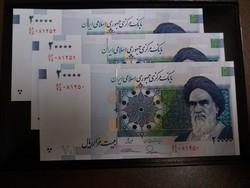 Irán 20000 Riál 2014 Unc.