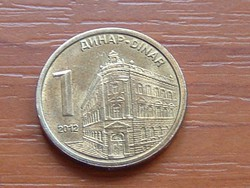 SZERBIA 1 DINÁR 2012 BANK #