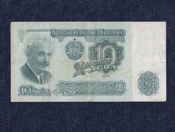 Bulgária 10 Leva bankjegy 1974 / id 8611/