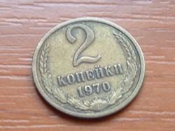 SZOVJETUNIÓ 20 KOPEK 1970