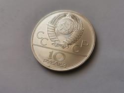 1980 Moszkvai olimpia,szovjet ezüst 10 rubel 33,4 gramm 0,900