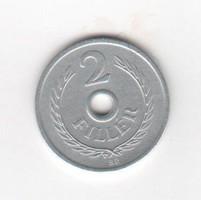 2 Fillér 1973 Magyarország
