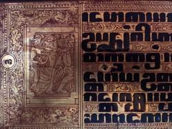 Antik keleti írás. Burma 19. század!