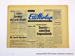 1978.12.29  /  Szovjet-amerikai kapcsolatok  /  Esti Hírlap  /  Szs.:  12626