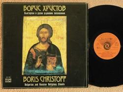 Boris Christoff bakelit LP lemeze