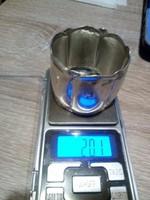 Antik Ezüst Szalvéta Gyűrű Gravírozva (Stefi) 20,1 gramm