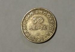 Görögország, 50 Lepta 1926.
