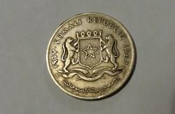 Szomália, 1 Shilling 1967.