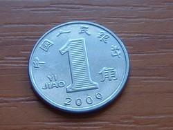 KÍNA CHINA 1 JIAO 2009 ACÉL. #