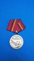 Régi német - NDK - katonai kitüntetés