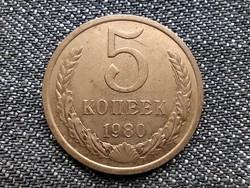 Szovjetunió (1922-1991) 5 Kopek 1980 / id 15939/