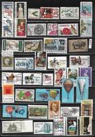 USA pecs bélyegek Mi 863-1689 42 db 13,80 EUR 1964-84 (f 411)