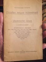 Nagyon ritka! Margócsy József: Hazafias költemények! LOSONCZ.1914!