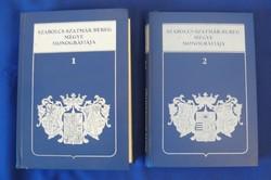 Szabolcs-Szatmár-Bereg Megye monográfiája