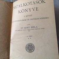 Dr. Bíró Béla : Műalkotások könyve I. kötet 1933, antik könyv