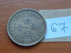 HONG KONG 50 CENT 1977 67.