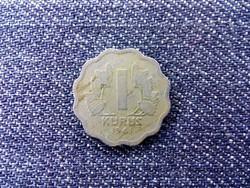 Törökország 1 kurus 1941 / id 16522/