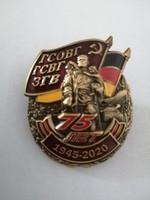 A Németországban állomásozó szovjet csapatok emlékjelvénye, kitöltetlen igazolványával