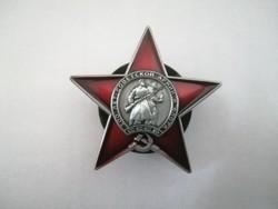 A Vörös Hadsereg 100 éves évfordulója alkalmából kiadott emlékjelvény, kitöltetlen igazolvánnyal