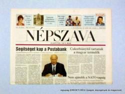 1997 július 4  /  NÉPSZAVA  /  SZÜLETÉSNAPRA! EREDETI NAPILAP! Szs.:  13848