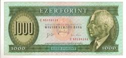 "1000 forint 1996 ""E"" 1."