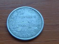 FRANCIA POLINÉZIA POLYNESIE 2 FRANK FRANCS 1993 (a) ALU. I.E.O.M. #