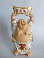 Extrém ritka kínai porcelán Buddha szobor