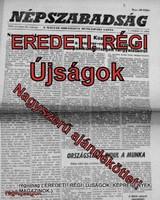 1973 május 6  /  NÉPSZABADSÁG  /  SZÜLETÉSNAPRA! RÉGI, EREDETI ÚJSÁG. Szs.:  11897