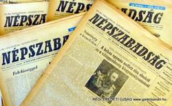 1971 szeptember 10  /  NÉPSZABADSÁG  /  SZÜLETÉSNAPRA RÉGI EREDETI ÚJSÁG Szs.:  4047