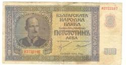500 leva 1942 Bulgária