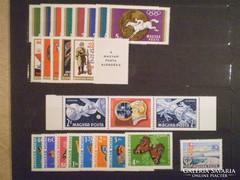 1969 Postatiszta teljes év** (6200)